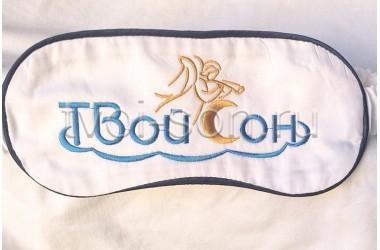 Маска для сна. Вышивка на белом тенселе: название и логотип